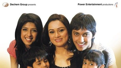 BACHPAN's POSTER Look