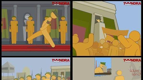 www.toondra.ru