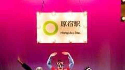 Hot Mikado Zenith Youth Theatre Feb 2008