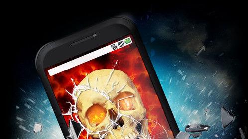 DEATHDATE - Movie Poster - Supernatural Thriller