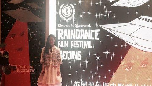 Raindance Film Festival, Beijing Oct 2015
