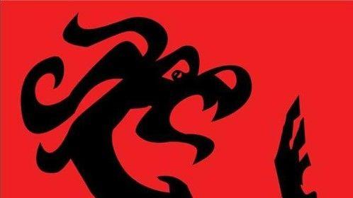 I Am Dracula teaser poster
