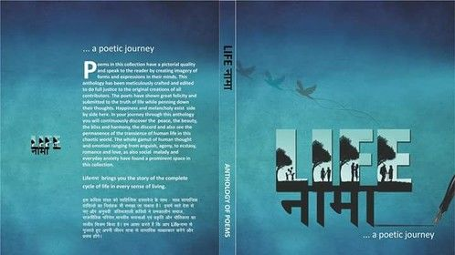 My second book on Hindi Poetry