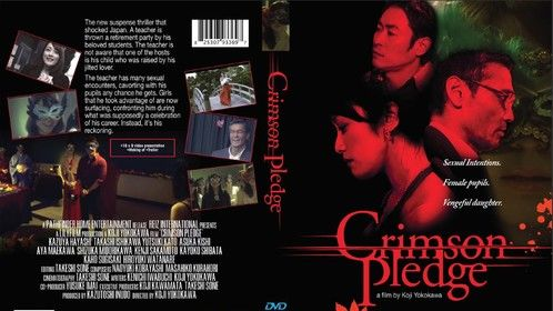 """Crimson Pledge"" on DVD"
