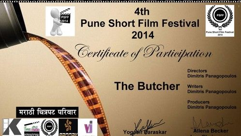 4th Pune Short FF 2014