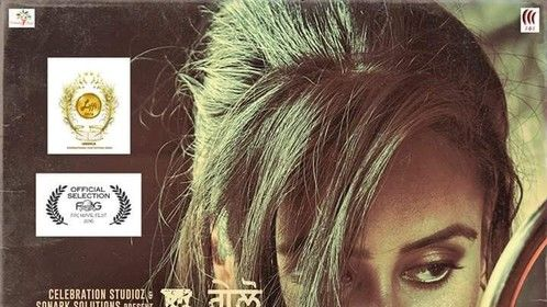 releasing on 5th august ....as DOP