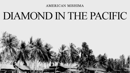 When we last posted we were working on our adaptation of Yukio Mishima's Runaway Horses. Being that it was set during a nasty presidential election, we have decided to put this project on hold. Until then, we are working on our WWII epic about two baseball players stuck on the same island in DIAMOND IN THE PACIFIC.
