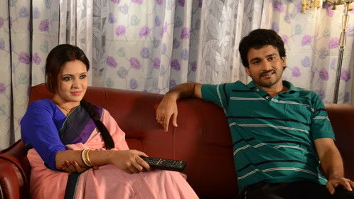 film : The Real Bastab.Actor Amit  and priyanka. #Amit Debnath #Priyanka Banerjee