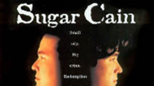 One sheet from my very first film, SUGAR CAIN (1996).