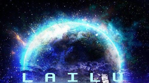 """Lailu"" Audi Book/Show"