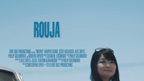 "Movie Poster for ""Rouja"""