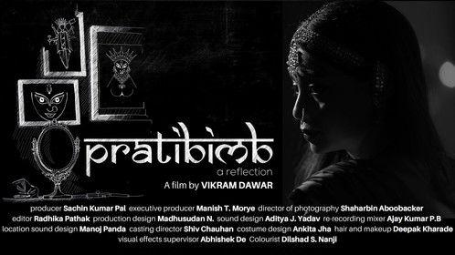 Pratibimb: A reflection, is the portrait of a woman's journey.