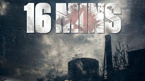 "Poster ""16MINS"" (2017) directed by Stéphane Verzi."