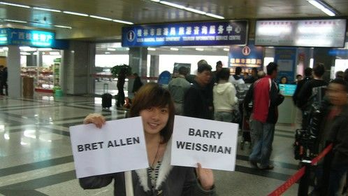 The Amazing Race, Our PA waiting our arrival in China