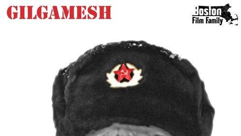 Gilgamesh Promo