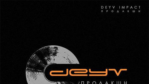 Deyv Impact Production logotype