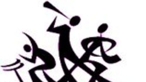 Logo Manuj Fusion Band