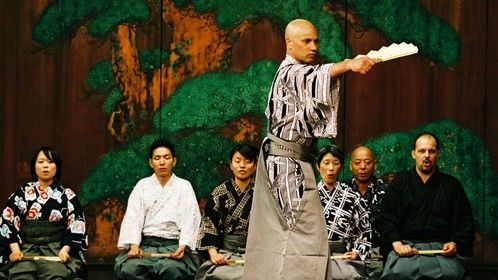 Japanese traditional kyogen dance