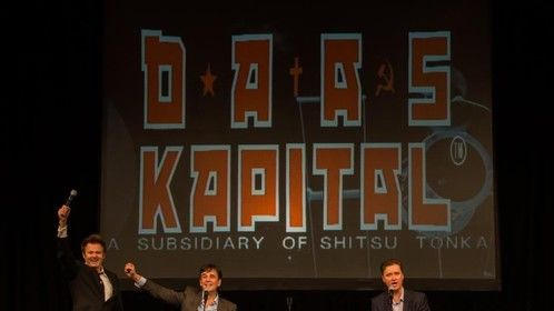 DAAS KAPITAL DVD LAUNCH Melbourne Town Hall