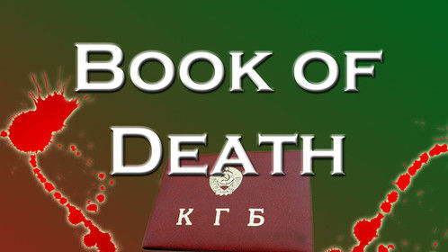 """Book of Death They live among us.  We know they are there.  No government can control them; no authority can stop them.  Some are evil.  Some are good.  All are powerful.  They inhabit our myths and fairy tales.  But what if they were real, the witches, wizards, and fairy godmothers?  What if they were called """"adepts"""" and were organized into guilds for mutual protection and benefit?  And what if some of them discovered a power that other adepts could not match. During the turbulent 1960s, when American adept Peter Branton agrees to go to Transylvania for the CIA, he suspects it's not about ball bearings as he was told.  What he finds is a plot that could kill millions of people and plunge the world into eternal tyranny and bloodshed.   Branton doesn't know it, but he's about to face the adept guilds' worst nightmare: practicing necromancers with a taste for human blood."""