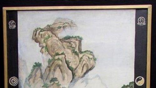 Mongotee: from my Zen period.