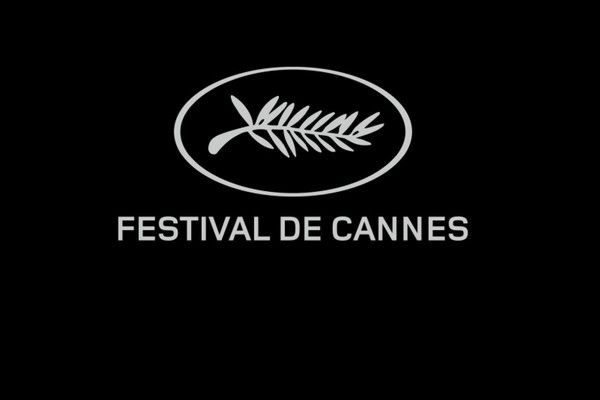 Join Us at the Cannes Film Festival!