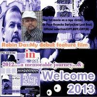R Das Filmmaker