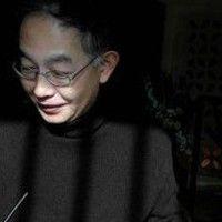 Tomoyuki Iwata