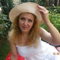 Author Oana