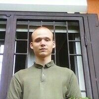 Garay Ferenc