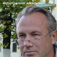 Oleg Belousov