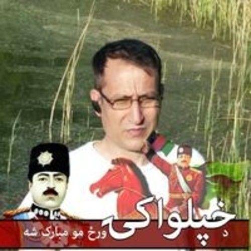 Amanullah Eshaqzai