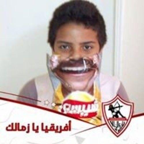 Ahmed Ibrahim