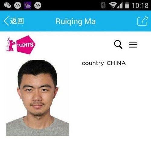 Alex Ruiqing Ma