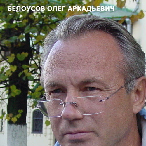 Oleg Belousov