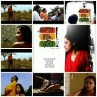 Ekpayeroyechodariye Bangla Feature Movie(R Das's Feature Film)