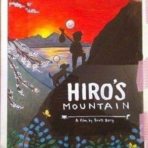 Hiro's Mountain