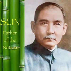 SUN: Father of the Nation