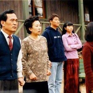 The Quiet Family (U.S. Version)