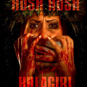 Hush, Hush, Hulagirl