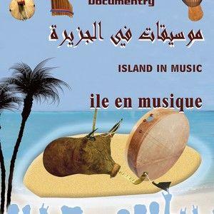 Island in music