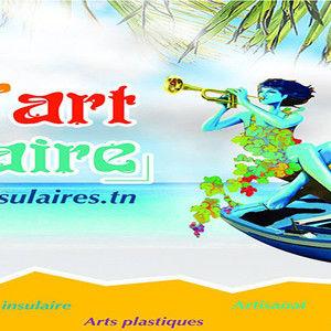 Insular & others seas film festival