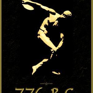 776 B.C.