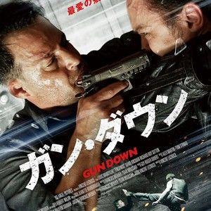 Producer/Partner for Action-Thriller