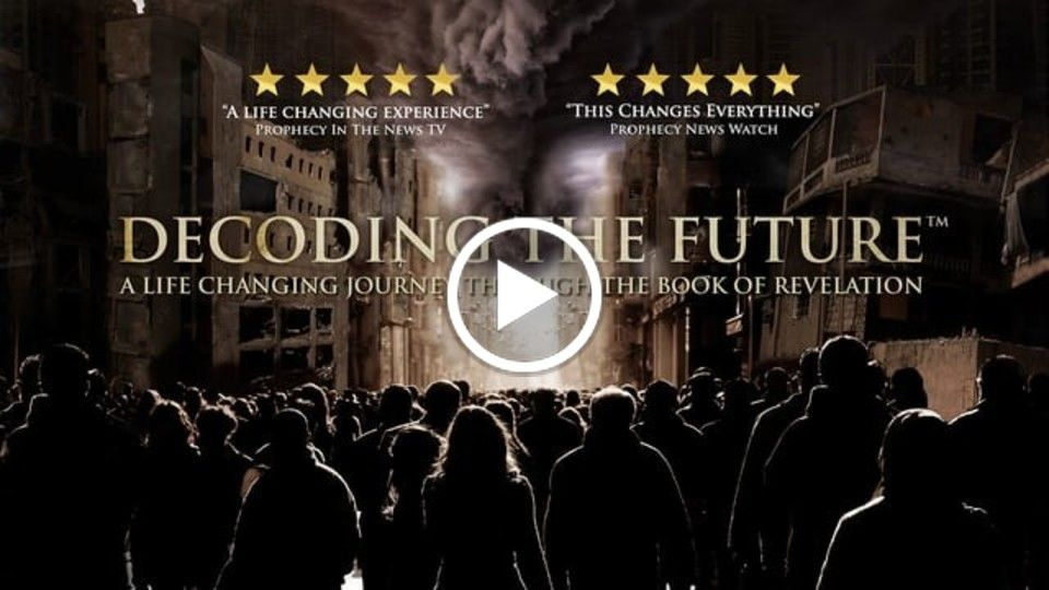 Decoding the Future (Official Trailer)