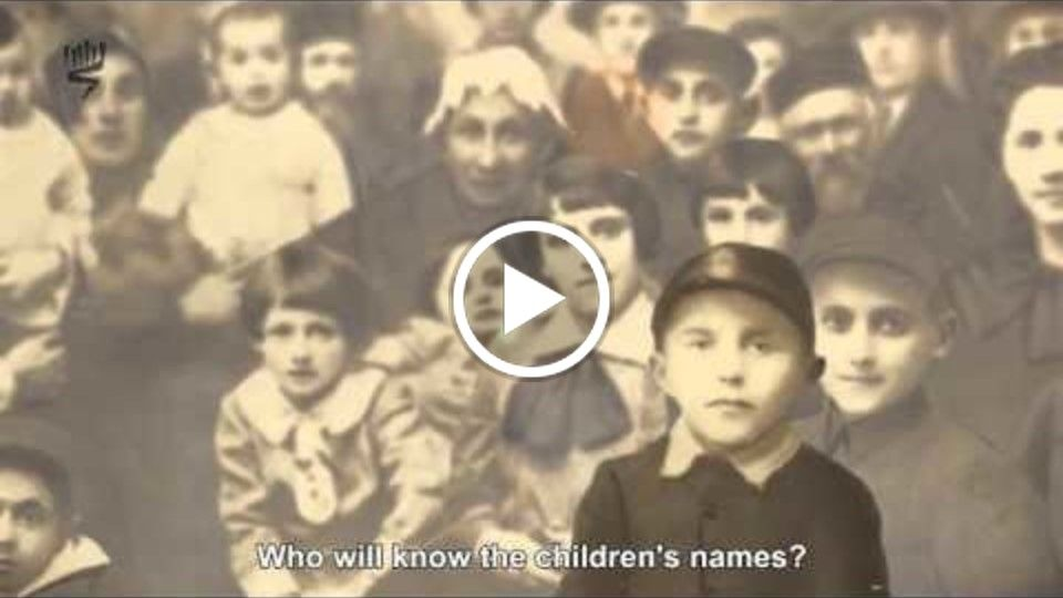 TV spot for Yad Va Shem