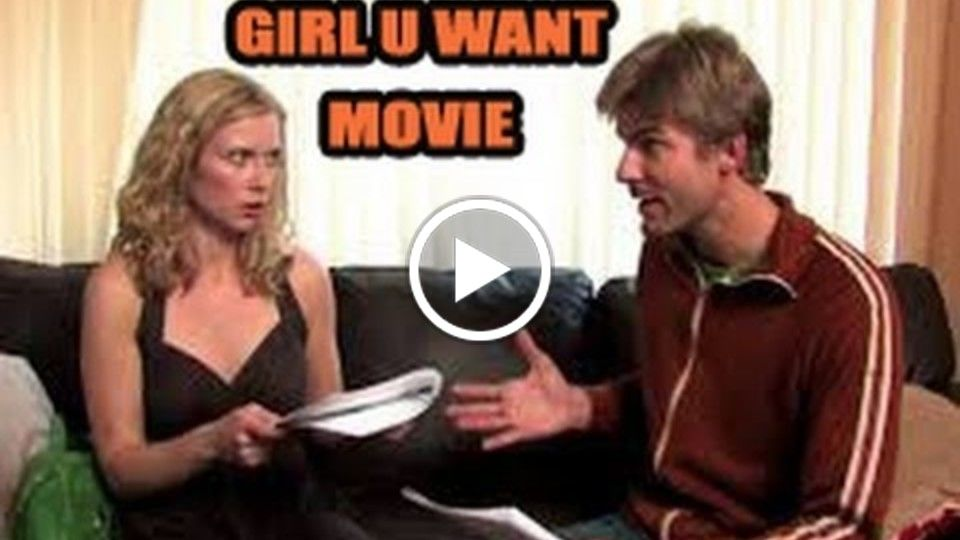 GIRL U WANT MOVIE (Official Trailer)