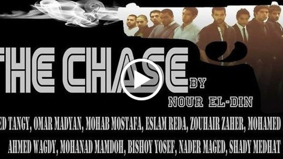 The Chase (subtitled version)
