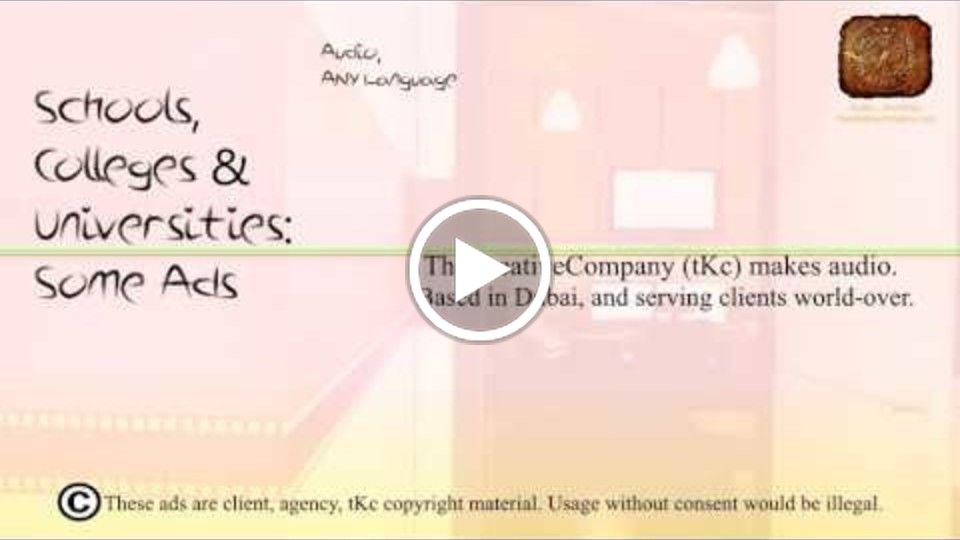 The Kreative Company - Educational Institutes' Ads