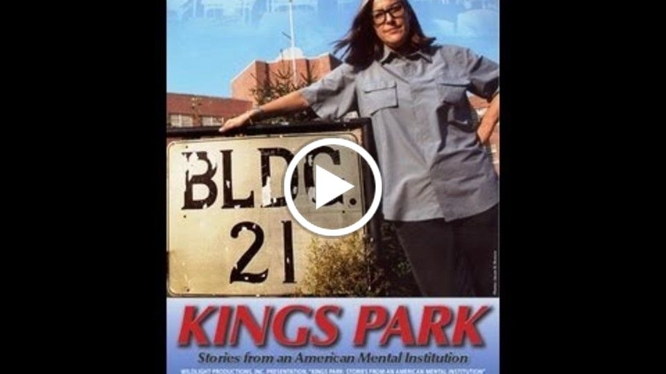 KINGS PARK documentary trailer
